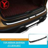ABS trasero protector de parachoques para nissan qashqai j11 2014, 2015, 2016, 2017 piezas de automóviles accesorios para nissan qashqai accesorios YCSUNZ
