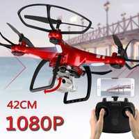 2018 XY4 Date drone rc quadrirotor avec 1080 P Wifi FPV CAMÉRA Hélicoptère rc 20 min temps De vol Professionnel Dron