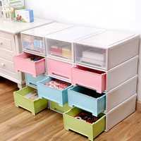 Nueva ropa interior de plástico acabado armario cajón de ropa juguete caja de almacenamiento organizador de maquillaje