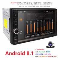 2G RAM Android 8,1 Auto Radio Quad Core 7 pulgadas 2DIN Universal coche reproductor de DVD GPS Nissan de Audio unidad de Apoyo DAB DVR OBD BT