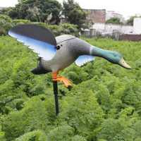 2017 Xilei protege el señuelo de pato de jardín biónico cebo de caza señuelo con alas giratorias