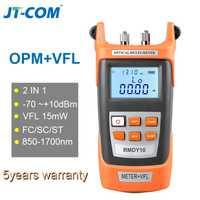 De fibra portátil medidor de potencia óptica, localizador Visual de fallos 15 MW FTTH Kit de herramienta de 15 km de láser rojo Cable Tester Pen con VFL fuente de luz