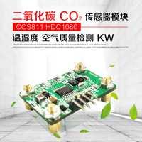 La temperatura y la humedad de CCS811 HDC1080 CO2 Módulo de sensor de puerto serie de salida de Detección de aire