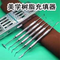 5 unids/set compuesto relleno compuesto dental instrumento espátula amalgama plástico extremos dobles