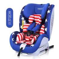 Alemán bebé niño asiento 0-12 años puede mentir giran 360 grados Isofix bebé asiento de coche