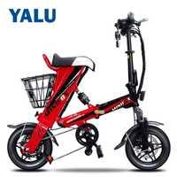 Inteligente plegable bicicleta eléctrica Mini ciclomotor eléctrico bicicleta 36 V 350 W 8AH 12AH 16AH batería con frenos de disco bicicleta Eléctrica