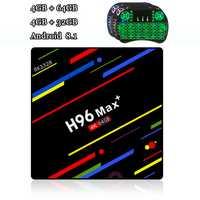TV Box Android 8.1 RUIJIE H96 MAX Plus, TV inteligente de cuatro núcleos, 4GB RAM, 64GB ROM y RK3328, TV Box de 4K, 32G, 4G y WiFi dual 2.4G / 5G
