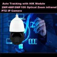 Seguimiento automático Mini 4 ''PTZ cámara IP de alta velocidad cámara domo IP 4MP/5MP/2MP 10X óptico zoom impermeable al aire libre ONVIF CCTV cam