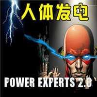Puissance Experts 2.0-Tour De Magie, Contact Électrique, Choc Électrique 2.0, Rue Magique, de près, mentalisme Magique, Magia Jouets Blague Classique