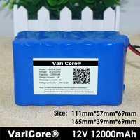 VariCore gran capacidad 12V12Ah 18650 batería de litio protección bordo 12,6 millones 10000mA capacidad DC: 5,5*2,1mm