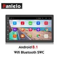 Panlelo 2 Din Andriod 8.1 7 pouces écran tactile voiture GPS Navigation Quad Core Univeral 2 Din voiture stéréo commande au volant