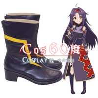 Espada de arte en Línea 2 Konno Yuuki Zapatos anime Cosplay Botas s008
