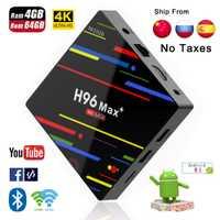 H96 Max plus caja de TV inteligente Android 8,1 IPTV 4 K 4 GB RAM 32 GB ROM de 64 GB wiFi 2,4G/5G y BT Android IPTV caja de paquete de X96 reproductor de medios