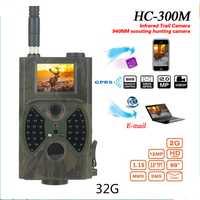 HC300M caza Cámara GSM 12MP 1080 P foto trampas noche visión de Vida Silvestre de infrarrojos sendero caza cámaras hunt Chasse scout