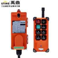 F21-E1B nuevas llegadas grúa industrial de control remoto transmisor inalámbrico interruptor de botón China (HS-6)