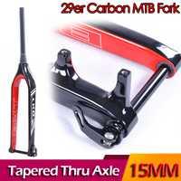 Horquilla BXT 29er bicicleta de montaña carbono mtb Bicicletas rígida cónica eje a través 15mm horquilla de bicicleta super luz carbono horquilla