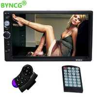 BYNCG Radio del coche 12 V del coche de Bluetooth estéreo de Audio en dash 2 Din FM Entrada Aux receptor USB SD MP3 MP5 MMC de sonido WMA reproductor de Radio