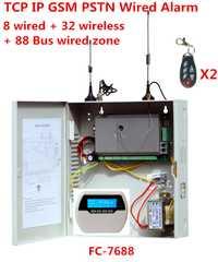 Enfoque FC-7688 sistema de alarma con cableado, 8 zonas cableadas 32 zonas inalámbricas 88 autobús zona teléfono GSM internet TCP IP con cable sistema de Seguridad