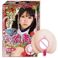 Japón Venta caliente NPG marca nueva virgen vagina real bolsillo coño real de vibradores de silicona falso vaginas juguetes sexuales para hombres masturbador
