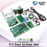 Impresora 5113 la impresión de la placa de circuito (incluido un conjunto placa + dc y paso a paso motor + 5113 soporte + cable)