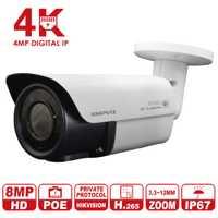 Nuevo Anpviz 8MP Bullet IP Cámara 4 K vari-focus 3,3-12mm lente CCTV Video vigilancia Cámara H.265 Metal caso detección de movimiento