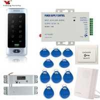 Yobang DE SEGURIDAD impermeable de Control de acceso RFID teclado panel digital, lector de tarjetas para sistema de bloqueo de la puerta electrónica Blot cerradura