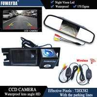 Fuwayda inalámbrico color CCD chip cámara de visión trasera para Hyundai ix35/I35/Tucson 4.3 pulgadas retrovisor espejo Monitores