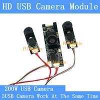 Cámara de vigilancia de vídeo gran angular HD 2MP pantalla dividida tres imágenes simultáneamente MJPEG 60FPS tres pedidos Módulo de cámara USB
