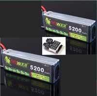 5200MHA 11,1 V 3S batería de litio de gran capacidad de alto rendimiento con alarma de bajo voltaje