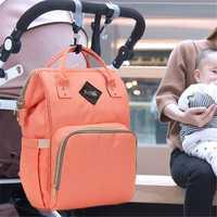 Viaje multifunción Bolsas de pañales mochila ocasional del bolso del panal de la manera mochila para cuidado del bebé