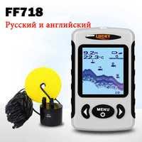 LUCKY FF718 detector de peces de matriz de puntos portátil 2-120 pies Sonar buscador de pesca portátil pantalla LCD Manual en inglés y ruso