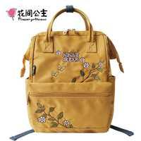 Flor princesa mujeres mochila de mujer de alta calidad portátil mochila bolsas para la Escuela de las niñas adolescentes hembra impermeable de Backpac