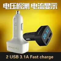 50 unids más nuevo 4 en 1 cargador de coche dual DC5V 3.1A 2 USB con voltaje/temperatura/medidor de corriente adaptador probador pantalla digital
