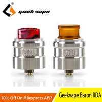 2 piezas Geekvape Baron Squonk RDA sistema de flujo de aire multifuncional 24mm RDA vs gota RDA atomizador vape tanque para e cigarrillo mod