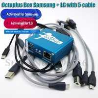 100% Original 2020 nouveau poulpe boîte/Octoplus boîte pour SAM + Lg + 5 câbles pour SAM débloquer Flash réparation téléphone Mobile