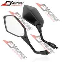 Envío libre espejo retrovisor de la motocicleta para Kawasaki zr250 balius zr400 zr550 zr750 zr1100 Zephyr motocicleta lado Espejos