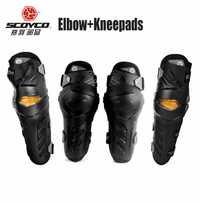 Motocross Rodilleras scoyco motocicleta protector de la rodilla y codo protector deportes al aire libre motocicleta equipo k17h17