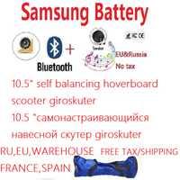 SUPERTEFF hoverbot smartboard 10,5 pulgadas con Bluetooth altavoz de smartbalance incorporado samsung batería