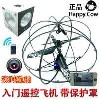 RC Bola de vuelo del helicóptero drone 777-289 WiFi Control remoto i-spy RC OVNI con cámara fswb
