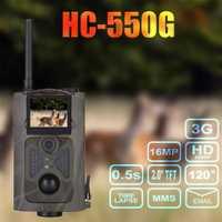 2018 nuevo HC 550G cámara de caza 12MP 940nm noche visión MMS GPRS de 2G/3G trampa infrarrojos juego cazador Cam del HC 300 m del 800A