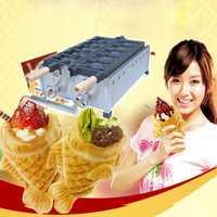 1 Pza FY-1101B.R tipo de Gas pescado waffle grill, máquina de gofres de pescado, horno para tartas de pescado, con receta, máquina quemadora de Gas de apertura