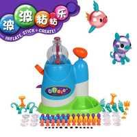 Innovador hecho a mano bola pegajosa DIY juguetes para niños Chid niños Bobo pegajosa música bola pegajosa máquina Onoies juguete para niño chica