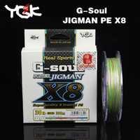 Japon importé YGK G-SOUL X8 JIGMAN PE 8 tresse pêche 200 300 M PE ligne qualité marchandises licence