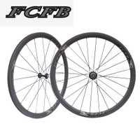 Ruedas de carbono de carretera 2017 FCFB Ultra ligero 700C 38mm ruedas de carbono tubulares de bicicleta de carretera 23mm de ancho juego de ruedas de bicicleta