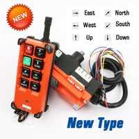 220 V 380 V 110 V 12 V 24 V Industrial controlador remoto de grúa de Control de grúa de elevación 1 transmisor + 1 receptor F21-E1B