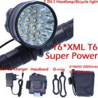 2 en 1 20000LM 16 x XM-L T6 LED recargable luz de la bicicleta faro lámpara de la cabeza del faro + 18650 batería paquete + cargador