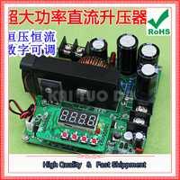 120 W NC DC regulada corriente constante ajustable Módulo de aumento de voltaje amperímetro 0,32 V 15A cargador step up Booster convertidor 900 kg