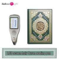 Superventas pantalla LCD Quran Santo leyó la pluma con mp3 música 8 GB memoria portátil altavoz Corán pluma