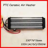 1500 W ACDC 220 V incubadora calentador de aire de cerámica PTC temperatura constante 230*76mm