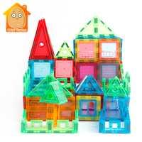 65-100 piezas de gran tamaño magnética juguetes de bloques de construcción técnica magnética bloques de construcción de juguetes conjunto